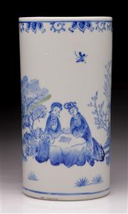 Sale 9078 - Lot 143 - A Ladies In the Garden Cylindrical Vase H: 19cm