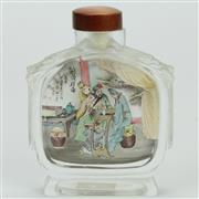 Sale 8390A - Lot 36 - Inside Painted Snuff Bottle depicting a Poisoned Warrior Playing Go to One side