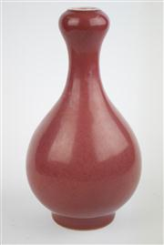 Sale 8381 - Lot 150 - Sang de  Boeuf Vase