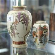 Sale 8306 - Lot 34 - Japanese Satsuma Vase & Another