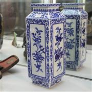 Sale 8362 - Lot 29 - Chinese Blue & White Rectangular Floral Vase