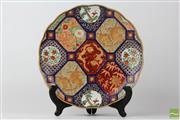 Sale 8529 - Lot 44 - Decorative Chinese Cabinet Plate