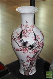 Sale 8285 - Lot 75 - Famille Rose Baluster Vase, Marks To Base