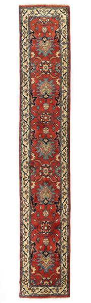 Sale 8715C - Lot 113 - A Persian Sarough Mahal, 100% Wool Pile On Cotton Foundation, Classed As Pre-Islamic Design , 480 x 82cm