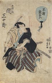 Sale 8892 - Lot 591 - Japanese School - Samurai Carrying a Baby 36 x 25 cm