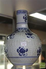 Sale 8285 - Lot 79 - Blue And White Globular Vase