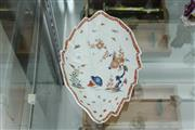 Sale 8288 - Lot 36 - Bow Double Leaf Shaped Dish 18th Century