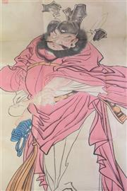 Sale 8766 - Lot 62 - Chinese Artwork Of a Man