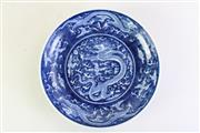 Sale 8997A - Lot 616 - Chinese blue reserve ground dish featuring dragon (Dia25cm)