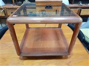 Sale 8801 - Lot 1061 - G Plan Cube Coffee Table