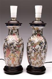 Sale 9078 - Lot 179 - A Pair of Reproduction Royal Satsuma Table Lamps (H 38cm)