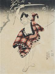Sale 8892 - Lot 592 - Japanese School - Samurai Wielding a Sword 36 x 25 cm