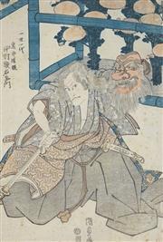 Sale 8892 - Lot 593 - Japanese School - Samurai Holding a Mask 36 x 25 cm