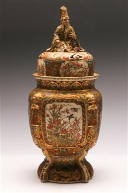 Sale 9122 - Lot 80 - Satsuma Lidded Urn with Gilt Decorations (H:35cm)