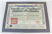Sale 8461 - Lot 70 - Chinese Government Bond Certificate