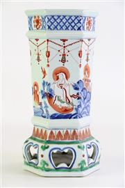 Sale 8860V - Lot 95 - Chinese Vase with Red and Blue Decorations and Poem Script