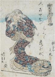Sale 8892 - Lot 594 - Japanese School - Woman Watching over a Baby 36 x 25 cm