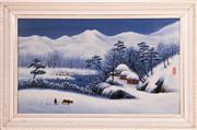 Sale 9081 - Lot 60 - Artist Unknown- A Vintage Framed Artwork On Tile (44cm x 65cm)