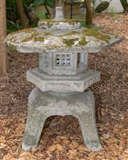 Sale 8644A - Lot 8 - A weathered composite stone pagoda, some losses, H 63 x D 55cm.