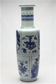 Sale 8662 - Lot 89 - Oversized Kangxi Stamped Blue and White Chinese Vase
