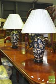 Sale 8284 - Lot 1032 - Pair of Chinese Museum Replica Lamps (4201)
