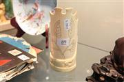 Sale 8308 - Lot 89 - Ivory Carved Piece