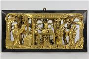 Sale 8384 - Lot 25 - Chinese Carved Panel