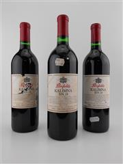 Sale 8479 - Lot 1751 - 3x 1992 Penfolds Bin 28 Kalimna Shiraz, South Australia - cellar marked labels