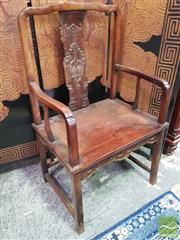 Sale 8444 - Lot 1050 - Chinese Rosewood Armchair, the back splat carved with bat & fish (frame loose)