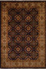Sale 8455C - Lot 7 - Afghan Chobi 300cm x 200cm