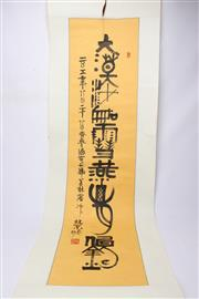 Sale 8694 - Lot 86 - Calligraphy Themed Chinese Scroll