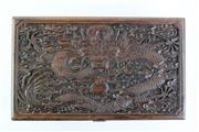 Sale 8840S - Lot 647 - Chinese Dragon Document Box, W30cm, D18cm, H9.5cm