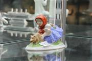 Sale 8346 - Lot 4 - Herend Figure of a Girl & Piglets Signed Vastaghne