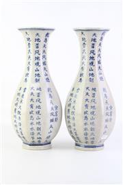 Sale 8806 - Lot 16 - Pair of Crackle Glazed Vases, H;30cm