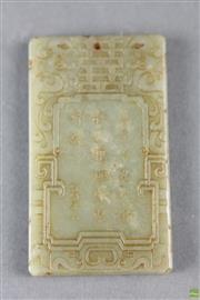 Sale 8603 - Lot 84 - Celadon Chinese Pendant