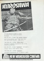 Sale 8766A - Lot 5025 - Akira Kurosawa - screenprint