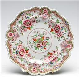 Sale 9246 - Lot 56 - A 19th to early 20th century handpainted Stone China cabinet plate featuring central butterfly design (Dia:26cm)