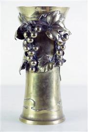 Sale 8968 - Lot 86 - Brass trumpet vase featuring grapevines (H29.5cm Dia14cm)