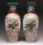 Sale 9078 - Lot 178 - A Pair of Oriental Vases Depicting Birds and Floral (H 42cm)