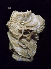 Sale 7905A - Lot 1683 - Opal Dragon Carving