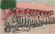 Sale 8916 - Lot 524 - Mirka Mora (1928 - 2018) - The Dream, 1964 24 x 37.5 cm