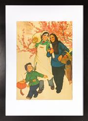 Sale 8644A - Lot 82 - A vintage Oriental print of a market scene, total frame size 91 x 66cm