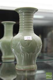Sale 8285 - Lot 24 - Lonquan Yen Yen Ming Vase, Marks To Base