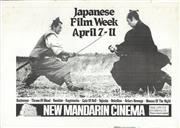 Sale 8766A - Lot 5030 - Japanese Film Week - process screen