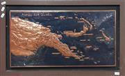 Sale 8822 - Lot 1138 - Copper Wall Art of Papua New Guinea