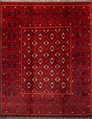 Sale 8455C - Lot 17 - Afghan Beljic 200cm x 160cm