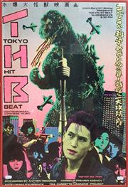 Sale 8684 - Lot 1030 - Tokyo Hit Beat: Contemporary Japanese Music (poster for 2SER FM), screenprint, printed by Redback Graphix, 75.5 x 50.5cm