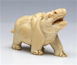 Sale 9093P - Lot 7 - Carved Ivory Hippopotamus, L. 9cm.