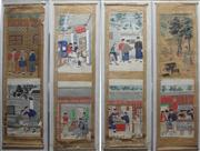 Sale 8399 - Lot 25 - Early Chinese Scrolls Quadriptych