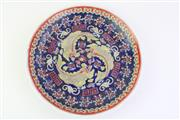 Sale 8832 - Lot 43 - Blue Ground Chinese Dragon Dish, Artist Mark to Base Dia 31cm
